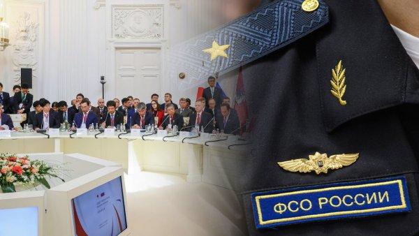 «Доступ ктелу»: Как охранники Путина из ФСО становятся «большими шишками»