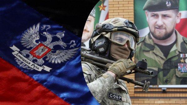 Чеченский СОБР «Терек» ликвидировал «хулиганов» из «Севера» в ДНР — эксперт