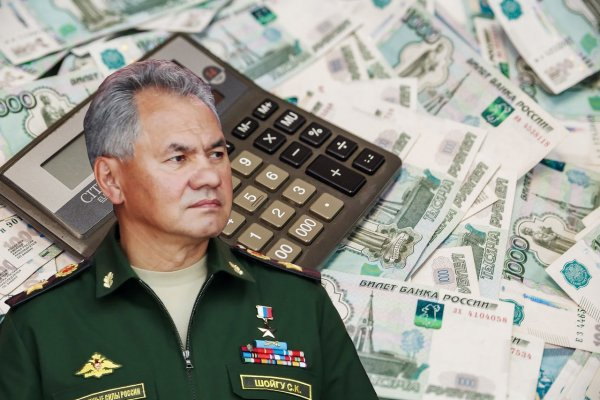 Почему оборонный бюджет США больше российского объяснил Шойгу