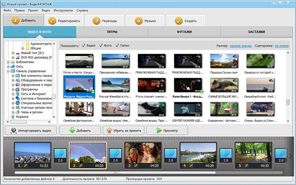 видео редактор от AMS