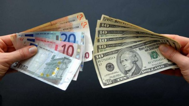 Обмен валют в Черновцах