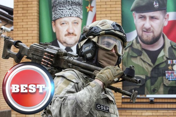 Американские СМИ признали чеченский СОБР «Терек» лучшим вмире спецназом