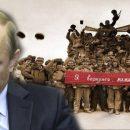 Прощай, как Афган… ВДВ и ССО ГРУ уйдут из Сирии