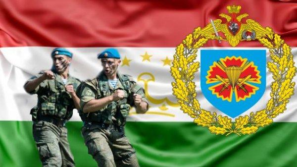 Спецназ ВДВ «Кубинка» поможет Таджикистану в борьбе с терроризмом