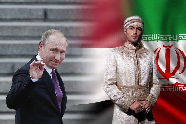 Иран и Йемен отошли на второй план в политике Кремля