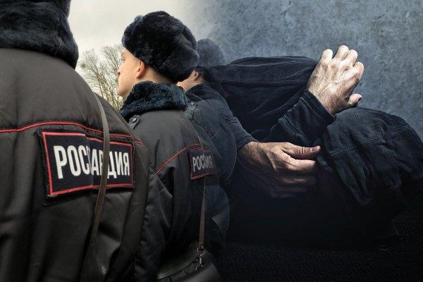 Росгвардия готовится к зачистке своих бойцов от наркоманов и воров