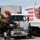 Гуманитарную помощь на Донбасс доставлял спецназ ГРУ