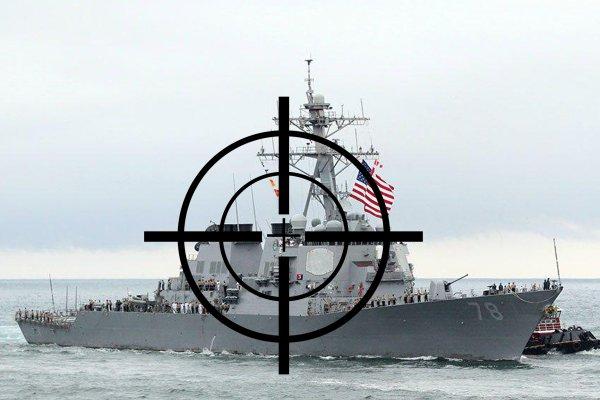Черноморский флот РФ «взял на прицел» эсминец США