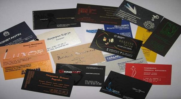 созданию визиток