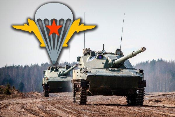 НАТО в ужасе! ВДВ РФ получили «козырного туза» в виде революционных машин