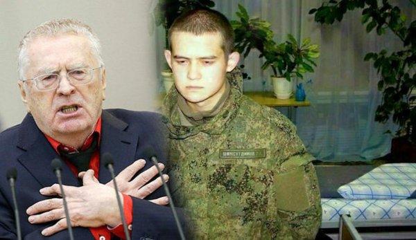 Жириновский рассказал новые подробности бойни в Забайкайлье