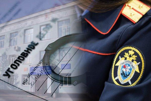 Кого уволят и посадят за расстрел в колледже Благовещенска