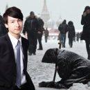 О четырёх главных слабостях России рассказали китайские СМИ
