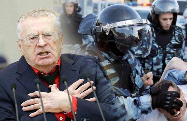 Бойцы Росгвардии рискуют погибнуть из-за «безумия» Жириновского и ЛДПР