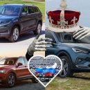 Горячие испанские объятия на российском авторынке: Чем SEAT Tarraco лучше VW Tiguan и Skoda Kodiaq