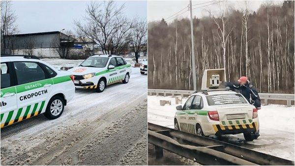 На обочинах появятся новые «жители»: На трассе М4 «Дон» замечены патрульные авто с камерами