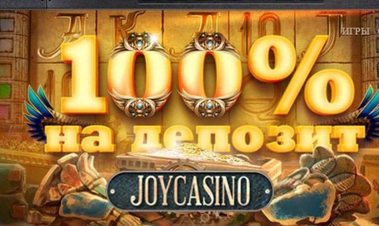 Онлайн портал Джой казино 777