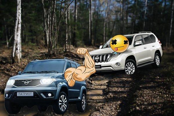 Русско-японская война 2.0: Как УАЗ «Патриот» побеждает Toyota Land Cruiser Prado — на бездорожье пафос ни к чему