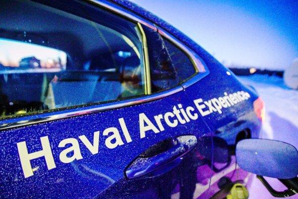 Российские Haval F7x настолько суровы: «Китаец» из салона прошел затяжной тест-драйв в арктических условиях
