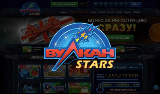 казино Vulcan Stars