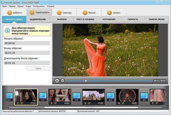 Лучшие фото и видео редакторы от Amssoft