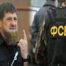 Избиение офицера ФСБ пробудило «спящий» конфликт Кадырова с «федералами»