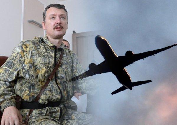 «Я чувствую моральную ответственность»: Бывший министр ДНР Стрелков прокомментировал крушение MH-17