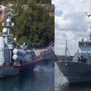 Вьетнамское издание раскритиковало шутку украинского капитана о российском катере
