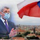 Чехия объявила персонами нон-грата двух дипломатов России из-за дела о яде