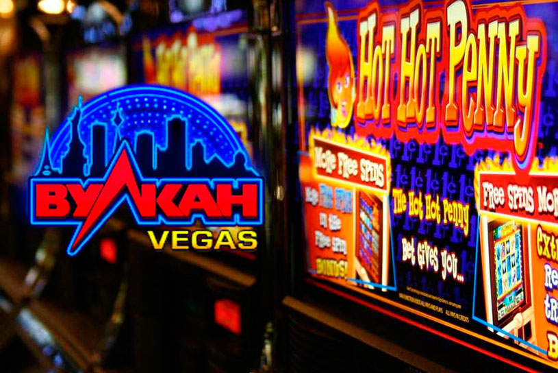 казино Вулкан Вегас